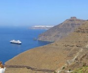 Greek Honeymoon in Santorini